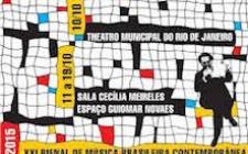 Bienais de Música Brasileira Contemporânea - um breve histórico